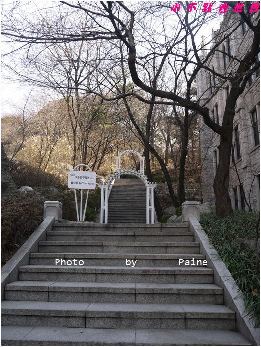 回基 慶熙大學경희대학교