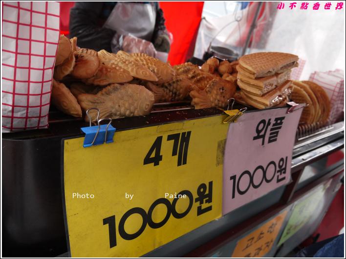 0405仁川新浦炸雞 自由公園 中國城 富平地下街 (1).JPG