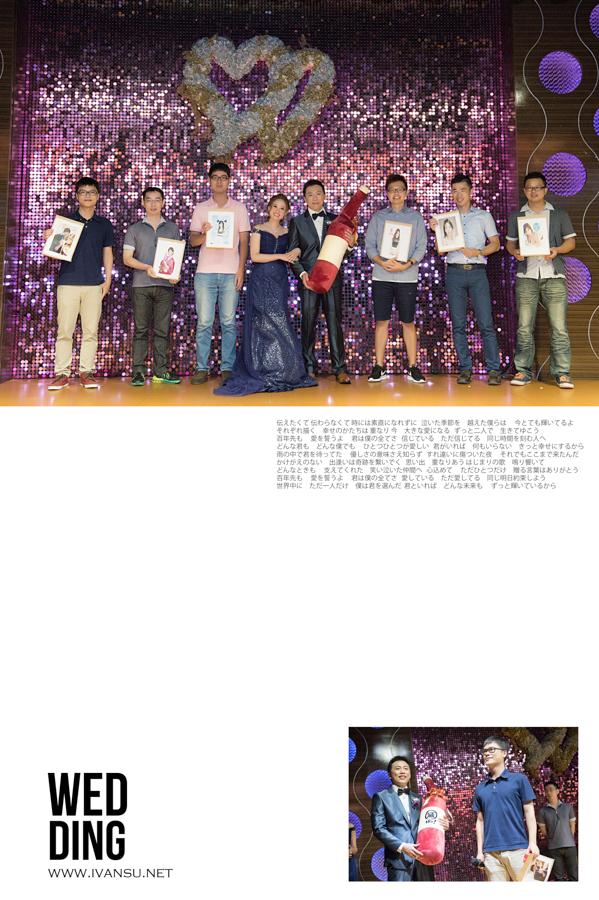 29021046094 eb6698d12f o - [台中婚攝]婚禮攝影@雅園新潮 明秦&秀真
