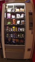 0xFEB0 Vending Machine