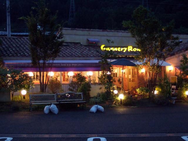夕食はキャナリィ・ロウ諏訪湖畔店でイタリアンを|キャナリィ・ロウ諏訪湖畔店