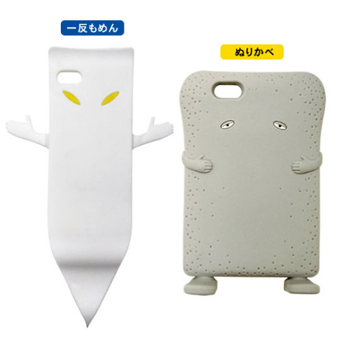 ゲゲゲの鬼太郎 iPhone 5 手機保護殼