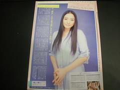 仲間由紀恵_TV pia 2011.01.22-2011.02.06