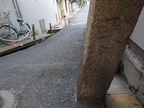 石碑(悪水井路)