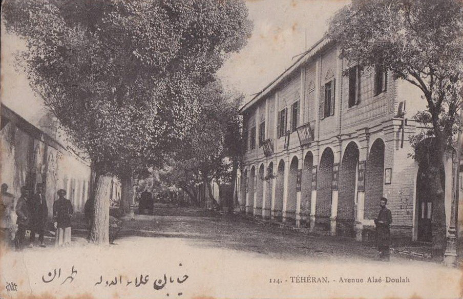 Иран, Тегеран, Улица Фирдоуси