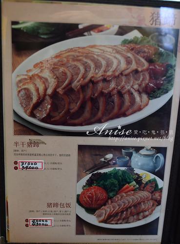 元祖老奶奶菜包肉_018.jpg