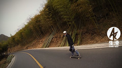 Longboard & Rollerskate Downhill in Moganshan (atomicskate) Tags: china shanghai downhill longboard 中国 atomic rollerskate moganshan krew 浙江 轮滑 inlineskate 速降 长板 上海莫干山