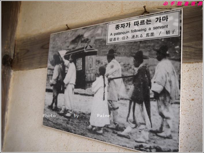 0403韓國民俗村 (43).JPG