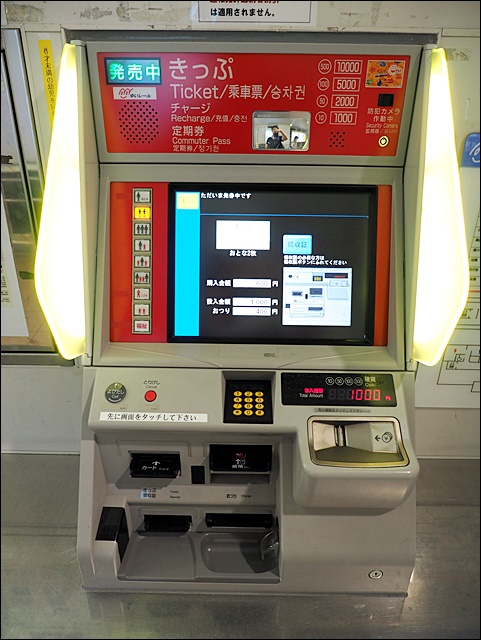 P6160055