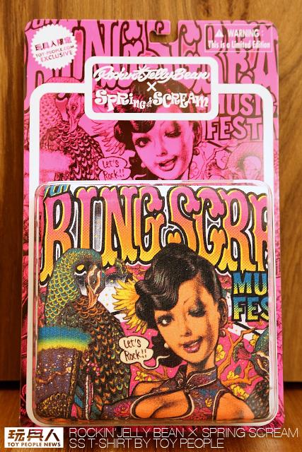 玩具人特別企畫【Rockin'Jelly Bean × 春天吶喊 】周邊商品正式開始販售!