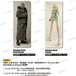threeA in Tai