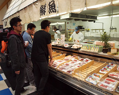 Mitsuwa Marketplace Japanese Supermarket, Edgewater, New Jersey (jag9889) Tags: food fish japan court sushi asian japanese restaurant tokyo newjersey nj row supermarket meat shops seafood hudsonriver marketplace grocery ethnic mitsuwa edgewater riverroad superstore speciality mitsuwamarketplace bergencounty 2013 07020 zip07020 jag9889
