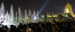 Giant Goose Pagoda Night Show (Xi'an, Shaanxi) (courthouselover) Tags: china 中国 peoplesrepublicofchina 中华人民共和国 shaanxi 陕西 shaanxiprovince 陕西省 陕 yantadistrict 雁塔区 xian sian 西安 unescoworldheritagesites unesco asia