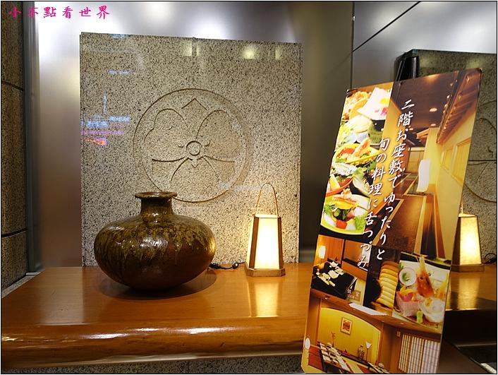 帶廣Tenpura Hageten 豚丼 (4).JPG