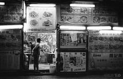 Restaurant Menu Wall (Taomeister) Tags: nikkor5012ais hongkong nikonfm3a nightscape yaumatei fujifilmneopan400 templestreet