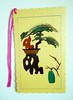 Chinese bookmark 3 (tengds) Tags: bookmark chinese chinesebookmark bamboo bonsai tree pot driftwood branches flowers vase yellow pink brown green aquamarine handmade papercraft tengds