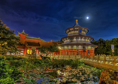 Chinese Lunar New Year (Allen Castillo) Tags: orlando epcot nikon florida chinesenewyear waltdisneyworld hdr worldshowcase chinapavilion yearofthesnake photomatix nikcolorefexpro d7000