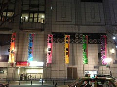  石川梨華  : 水戸黄門☆ #ishikawarika