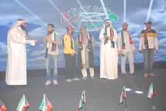 4 -   14-2-13 (120) (  ) Tags: bahrain al islam uae egypt arabic cairo arab saudi kuwait oman 2012 qatar muslem moslem emarat    saudiarabiacountry     unitedarabemiratescountry  alislam              4 4  3