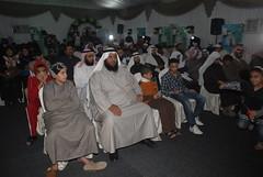4 -   14-2-13 (48) (  ) Tags: bahrain al islam uae egypt arabic cairo arab saudi kuwait oman 2012 qatar muslem moslem emarat    saudiarabiacountry     unitedarabemiratescountry  alislam              4 4  3