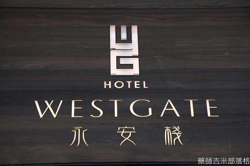 Westgate_Hotel_256