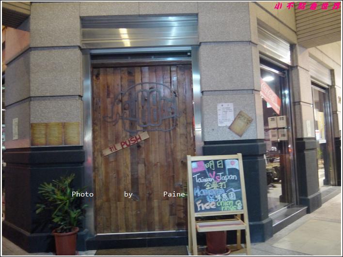中壢BU88AS美式餐廳 (3).JPG