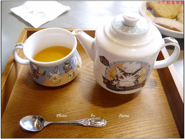 台北達洋咖啡館 (50).JPG