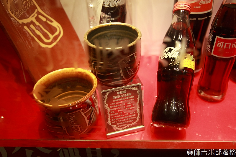 Coca_Cola_177