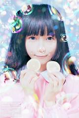 Dream of lemon eye (jeanne10-zhujunwei) Tags: color cute students girl japan children lemon uniform chinese dream fresh clothes bubble childrens visual pure primary naturals chool