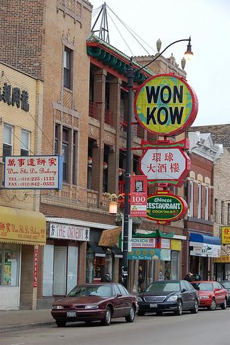 Chinatown - Won Kow