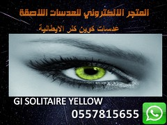 GI SOLITAIRE YELLOW (   -  - ) Tags: