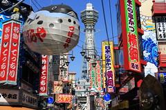 OSAKA ---Flamboyant colors in the busy town--- (Teruhide Tomori) Tags: tower japan town 大阪 日本 osaka signboard flamboyant 通天閣 看板 tutenkaku ネオン 新世界 づぼらや 串カツ 浪速 ナニワ 恵美須