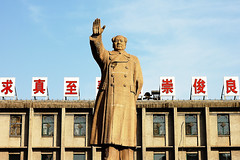 All rich people, unite! (Fear_Through_The_Eyes) Tags: china street travel statue mao