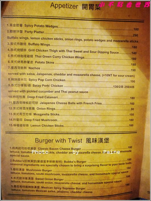 中壢BU88AS美式餐廳 (4).JPG