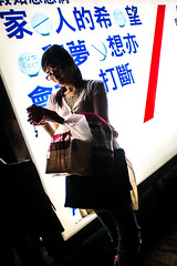 Texting by the light (candersonclick) Tags: china vacation hongkong asia honeymoon lily streetphotography kowloon fishingvillage 2012 lantauisland lantau taio nikond600 tankavillage