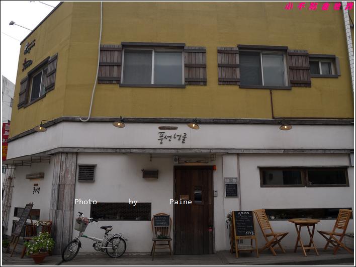 0405仁川新浦炸雞 自由公園 中國城 富平地下街 (33).JPG