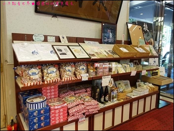 水月酒店鷗外莊 (2).JPG