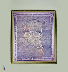 Guru Nanak (vibrancefotografy) Tags: singh khalsa kaur sikh nanak punjab dslr nikon painting portrait
