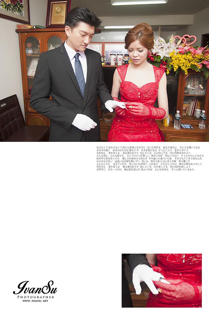 29153253134 771411da85 o - [台中婚攝] 婚禮攝影@新天地婚宴會館  忠會 & 怡芳