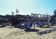 IMG_1418 (dorcolka011) Tags: greece grcka tsilivi zakynthos zakintos more sea seaside
