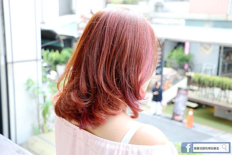 Narciss Hair捷運中山美髮沙龍093