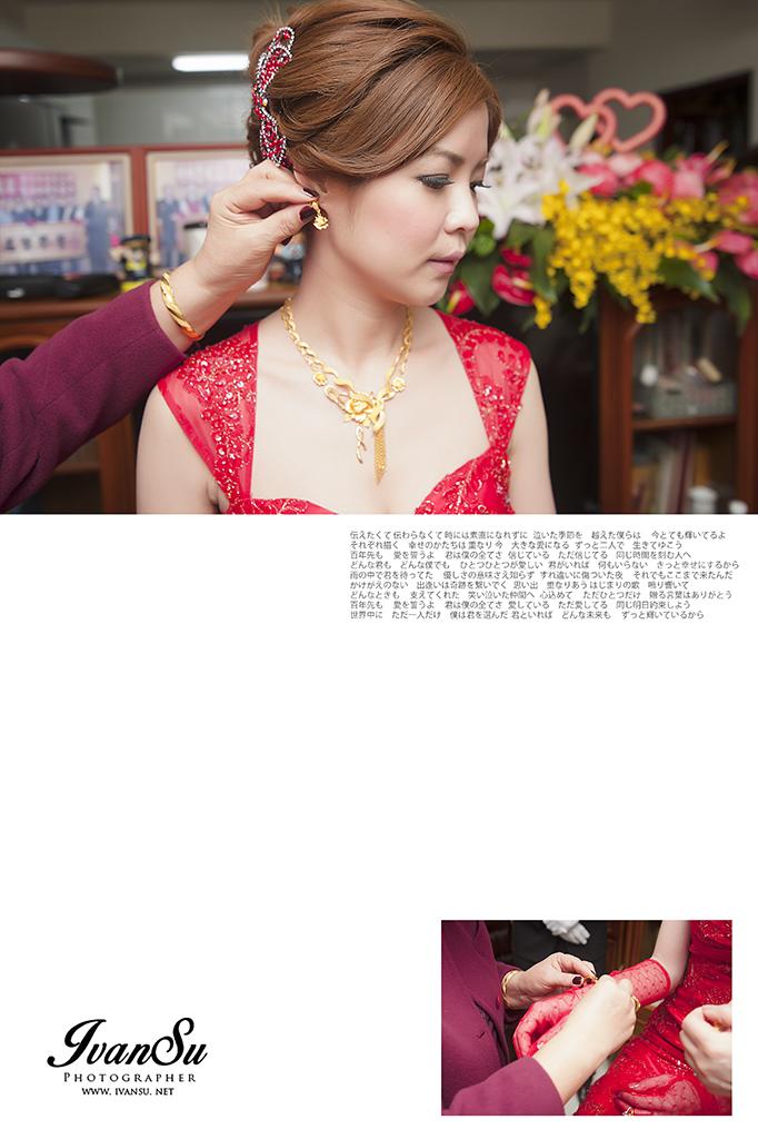 29668502732 b1750ab82d o - [台中婚攝] 婚禮攝影@新天地婚宴會館  忠會 & 怡芳