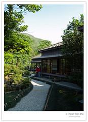 金瓜石太子賓館之旅05 (Ache_Hsieh) Tags: travel cute digital cat taiwan olympus 基隆 jilong 金瓜石 e500 太子賓館 zd 轉角遇到愛 1454mm2835