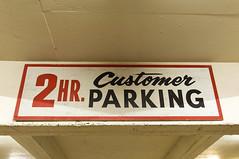 2 Hour Customer Parking (Curtis Gregory Perry) Tags: 2 lake sign oregon parking schild hour customer hr letrero bord oswego enseigne   kyltti wegweiser  teken indicacin liikennemerkki uithangbord  criteau