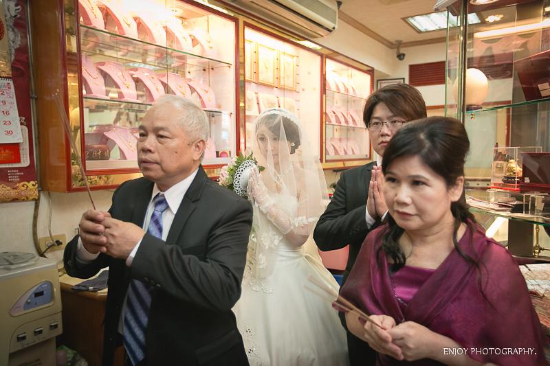 耕源 真馨 結婚-0058.jpg