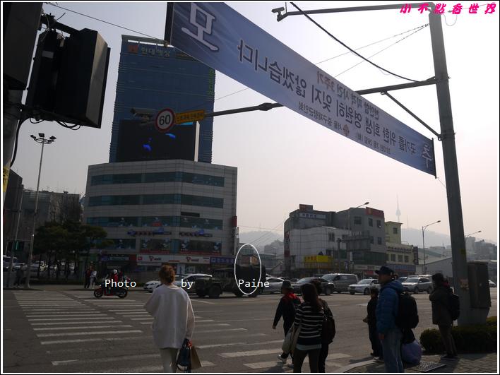 我愛東大門旅舍(I Love Dongdaemun Hostel)