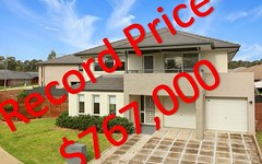 16 Gurry Ave, Ropes Crossing NSW