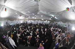 4 -   14-2-13 (18) (  ) Tags: bahrain al islam uae egypt arabic cairo arab saudi kuwait oman 2012 qatar muslem moslem emarat    saudiarabiacountry     unitedarabemiratescountry  alislam              4 4  3