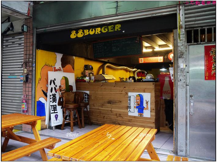 中壢八八漢堡 88漢堡 (2).JPG