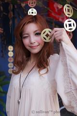 Mikiyo IMG_4826